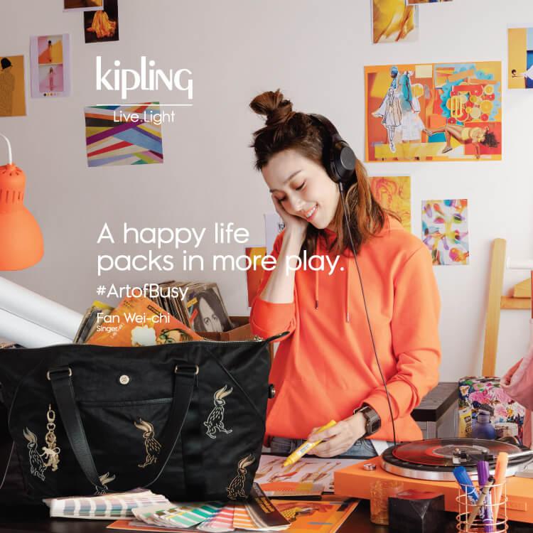 Kipling HK